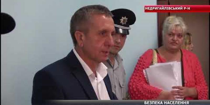 Вбудована мініатюра для На Сумщині відкрили першу поліцейську станцію