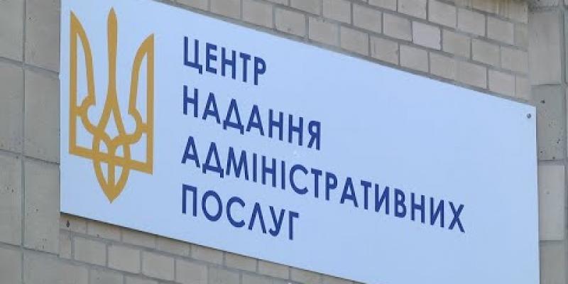 Вбудована мініатюра для На сьогоднішній день в базі даних Шосткинської міськрайонної філії Сумського обласного центру зайнятості є 70 вакансій