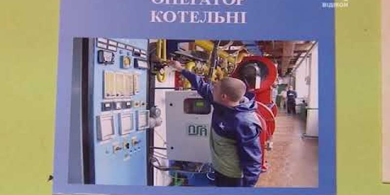 Вбудована мініатюра для Сумський центр професійної-технічної освіти державної служби зайнятості відзначає 10-річний ювілей